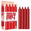 Make Me Melt Drip Candles Red 4pk